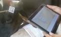 Virtual Farm dispositivo virtual para leer hato de ganado