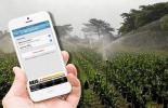 Aplicación móvil para distritos de riego