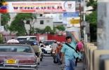 $ USD34 millones sumaron las exportaciones en el primer semestre de 2012.