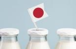 Ganadería, ganadería colombia, noticias ganaderas, noticias ganaderas colombia, CONtexto ganadero, Japón, leche japón, leche de colombia a japón, lacteos de colombia a japón, Ganadería colombiana, diplomacia sanitaria
