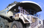 Minería Cerrejón
