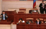 Comisiones Económicas Senado