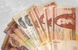 Salario mínimo para 2014