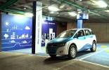 Taxis eléctricos llegarán a Bogotá