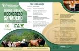 II congreso ganadero en Socorro, evento ganadero en Socorro, Ganaderos de Socorro, Comité de Ganaderos de la Hoya del Río Suárez