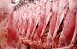 Ganadería, ganadería colombia, noticias ganaderas, noticias ganaderas colombia, CONtexto ganadero, rusia, exportaciones de carne a rusia, bolivia exporta carne de res a rusia, quienes exportan carne a rusia, carne boliviana a rusia, Exportaciones hacia Rusia, Bolivia, ganadería Bolívia