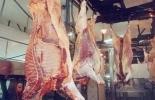 USDA, exportaciones, importaciones, China, Brasil, argentina, Australia, carne vacuna, cerdo, pollo, COVID-19, recuperación económica, demanda, Alimentos, Ganadería, ganadería colombia, noticias ganaderas colombia, CONtexto ganadero
