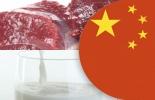 China alta demanda de carne y leche 2021, apetito voraz de China, importaciones carne de res de China 2021, importaciones lácteos China 2021, compras de China, precios internacionales de leche en polvo, exportaciones carne res Uruguay 2021, exportaciones carne res Brasil 2021, ganaderos, ganaderos colombia, ganado, vacas, vacas Colombia, bovinos, Ganadería, ganadería colombia, noticias ganaderas, noticias ganaderas colombia, CONtexto ganadero, contextoganadero