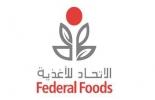 BRF Brasil Foods  pagará US$ 36 millones para esta  adquisición.