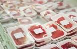 Carne empacada para la venta