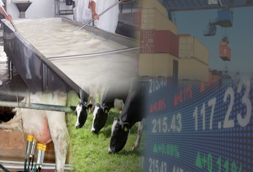 leche, Colombia, perspectivas del sector lácteo para 2018, alfonso santana,  importaciones de leche, crecimiento de la producción de leche en 2017, precio competitivo de exportación, El cambio de fórmula y el Acuerdo con las Farc, precio pagado al productor, fedegan, CONtexto ganadero, ganadería colombia, noticias ganaderas colombia