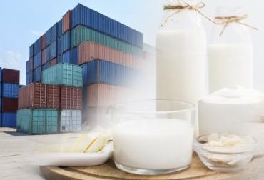 importaciones leche polvo Colombia 2020, contingente leche en polvo Estados Unidos 2020, histórico importaciones leche en polvo, importaciones lácteos colombia noticias, cifras importaciones lácteos colombia, importaciones leche colombia industria, importaciones de lácteos en Colombia primer trimestre de 2020, coronavirus, coronavirus Colombia, COVID-19, cuarentena, Ganadería, ganadería colombia, noticias ganaderas, noticias ganaderas colombia, CONtexto ganadero