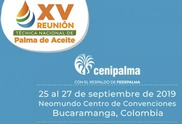 cenipalma, ganaderia, ganaderia colombia,  contexto ganadero, noticias ganaderas, noticias ganaderas, colombia, reunion palmicultores, palmicultores, concurso palmicultores, producción palma de aceite, ganaderos, ganaderos colombia